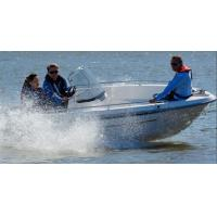 China 4.2 Meter Small Fishing Boat (Slide Console) on sale