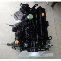Buy cheap 4TNE98 Engine Motor from wholesalers
