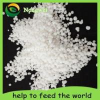 China Low Price Calcium Ammonium Nitrate Factory on Sale on sale