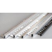 Buy cheap Excellent Quality Custom Aluminum Tile Trim Profile Supplier from wholesalers
