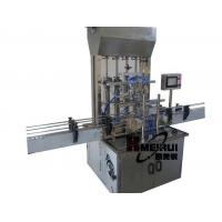 Quality 4 heads automatic Ointment Filling Machine GT4T-4G wholesale
