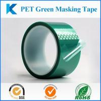 Buy cheap PCB masking tape, 3M 851 green tape for Greenback Printed Circuit Board Tape 851 from wholesalers