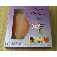 China WOMEN SILICONE silicone buttocks pad on sale