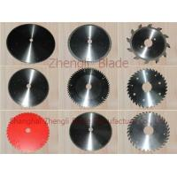 Quality Circular saw blade wholesale