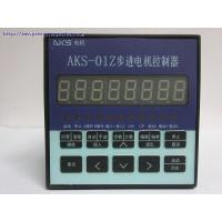 Quality AKS-01Z Stepper Motor Controller wholesale
