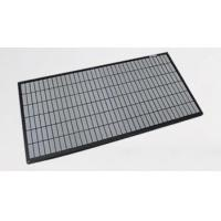 China Rectangular Shale Shaker Screen for Drilling Application on sale