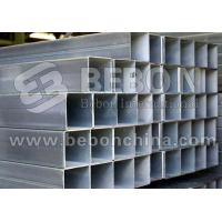 Quality prime quality ASTM A36 mild steel wholesale