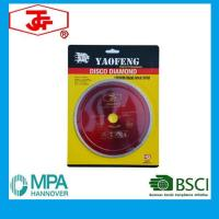 Quality 180mm Diamond Saw Blade For Wet Cutting For Tile wholesale