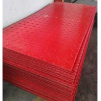 Quality 2016 High quality HDPE ground protection mats wholesale