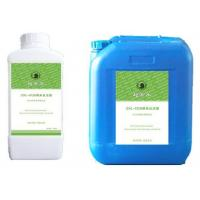 Quality Super Hydrophilic Nano Self Cleaning Coating for Car Glass Building Walls wholesale