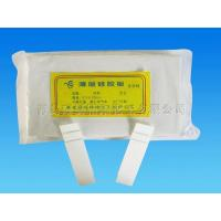 China Thin-layer chromatography silica gel plate on sale