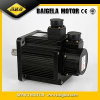 China High Quality Industrial Sewing Machine Servo Motor Price on sale
