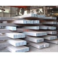 Quality Q235 Q275 Square Mild Steel Billet wholesale