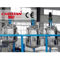Quality Electric heating reaction kettle wholesale