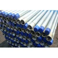 Buy cheap Pipe Hot-dipped galvanized round steel pipe Hollow Section product