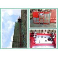 China 2 Ton Capacity Construction Material Hoist / Safety Material Lift Elevator on sale