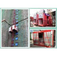 Quality Industrial Building Hoist Man Material Hoisting Equipment With Operator Platform wholesale