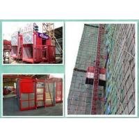 Quality Safety Rack & Pinion Building Hoist For Transportation Material And Passenger wholesale