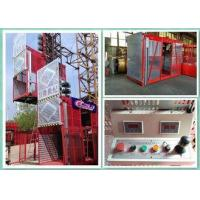 Quality Temporary Double Cage Building Hoist 34m/Min , Industrial Elevator Lift wholesale