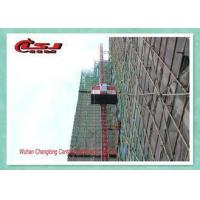 Quality Good Performance Building Site Material Hoisting Equipment With 3*12KW Motors wholesale