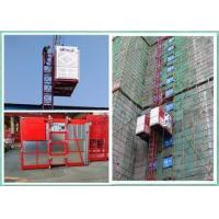 Twin Cages Passenger And Material Hoist Lifting Equipment For Construction Site