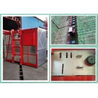 Buy cheap Heavy Duty 2 Tons Construction Site Elevator Equipment Goods Hoist 0-34m/Min Speed from wholesalers