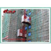 Buy cheap Stable Operation Man Material Construction Hoist With VFC Control Variable Speed from wholesalers