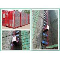 Buy cheap Builders Variable Speed Construction Hoist , Construction Site Lift VFC Control from wholesalers