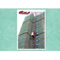 Buy cheap Safety Twin Cage Building Material Lift For Construction , Man And Material Hoist from wholesalers