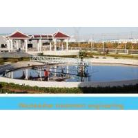 Buy cheap Anionic Polyacrylamide Alkaline Wastewater with PAM product