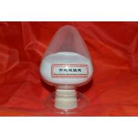 China High-purity strontium carbonate on sale