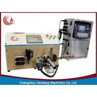 Electric Automatic Terminal Crimping Machine-30T
