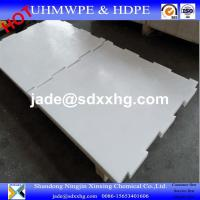 Quality roller hockey sports court/white skating ice rink floor/Indoor Synthetic ice rink board wholesale