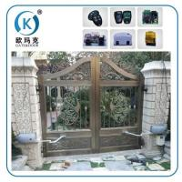 Quality Easy Lift Garage Door Opener Crank Arm Swing Gate Operators wholesale