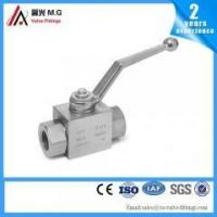 China stainless steel high pressure ball valves ,High Pressure Hydraulic Stainless Steel Ball Valve on sale