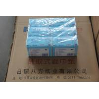 Quality household paper wholesale