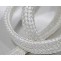 China High Temp Texturized Silica Fiber Heat Resistant Wire Fire Sleeves on sale