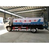 China Forland 6000L Sprinkling Water Tank Trucks on sale