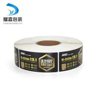 Buy cheap Self Adhesive Label High energy battery self adhesive label product