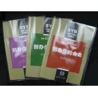 Quality Stationery and Back to School items PVC clear book cover jackets wholesale