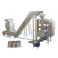 Quality VFS7300 Weighing Packaging machine line wholesale