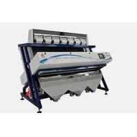 Quality RD7-C Color sorter wholesale
