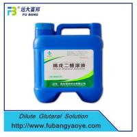 Quality Disinfectant Dilute Glutaral Solution wholesale