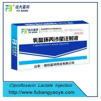 Buy cheap Liquid Injection Ciprofloxacin Lactate Injection from wholesalers