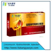 Buy cheap Liquid Injection Lincomysin Injection from wholesalers