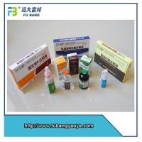 Buy cheap Liquid Injection Amoxicillin Injection from wholesalers