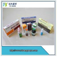Buy cheap Liquid Injection Tylosin Tartrate Injection from wholesalers