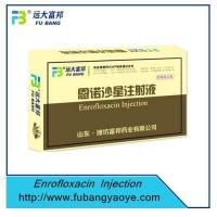 Buy cheap Liquid Injection Enrofloxacin Injection from wholesalers