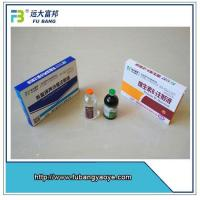 Buy cheap Liquid Injection Levamisole Injection from wholesalers