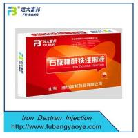 Buy cheap Liquid Injection Iron-dextran Injection from wholesalers